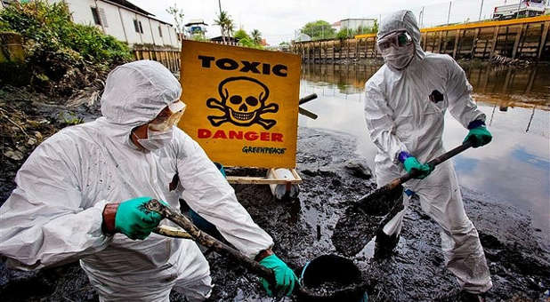 Toxic leadership can have a destructive effect on an organization.
